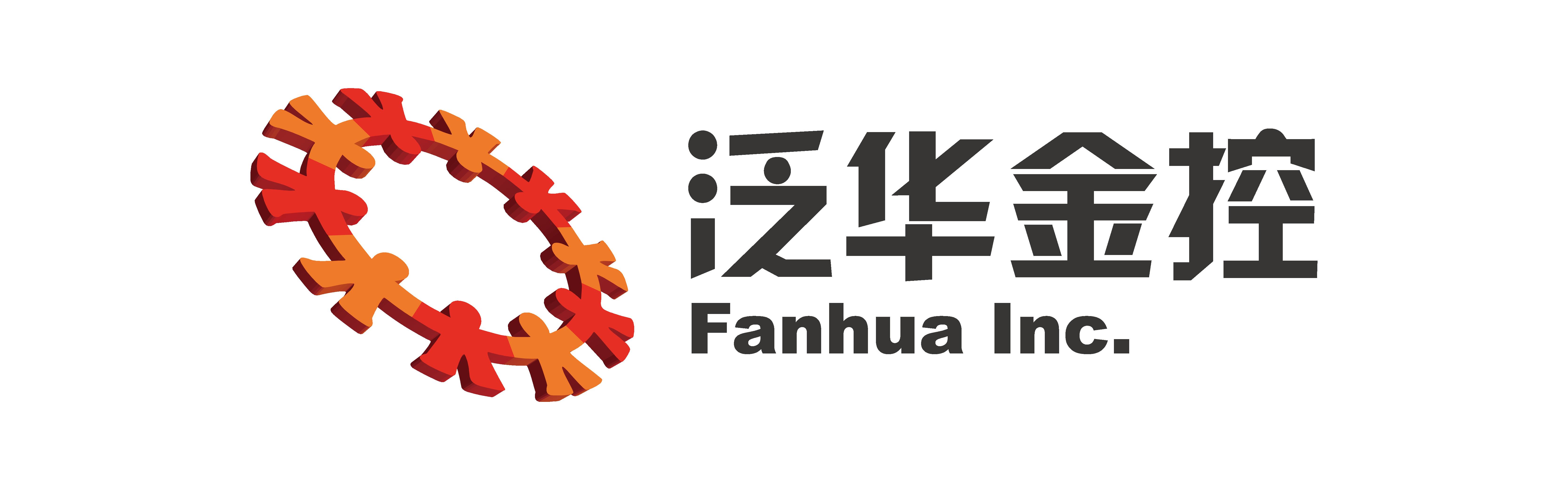 泛华企业集团